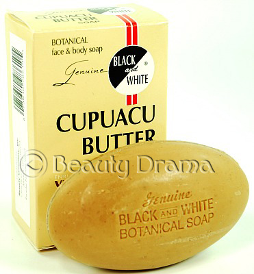 black-and-white-cupuacu-butter-soap-1.jpg